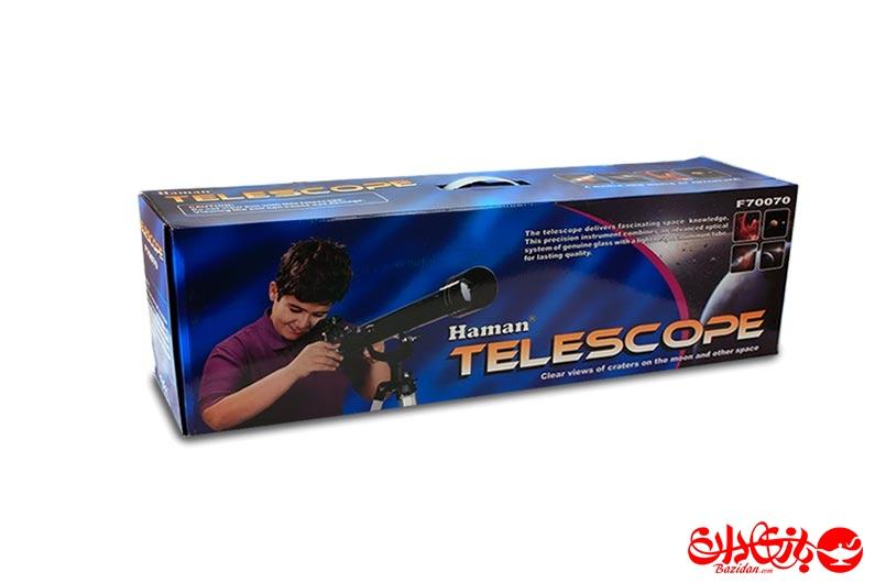 تصویر شماره 1  تلسکوپ 70*700 جعبه ای