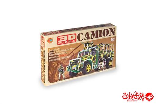 اسباب-بازی-لگو کامیون ریو ارتش