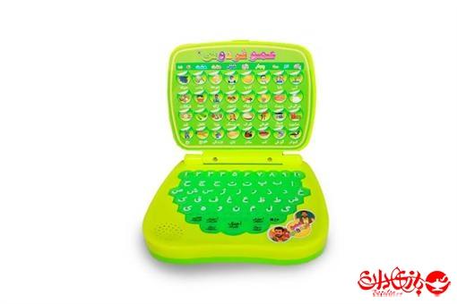 اسباب-بازی-لب تاپ عمو فردوس یک زبانه