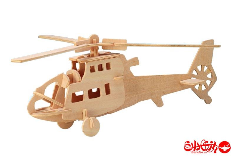 تصویر-شماره-1-جورچین-و-ماکت-چوبی-3-بعدی-هلی-کوپتر-جنگنده--2-لایه-کوچک