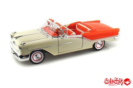 اسباب-بازی-ماشین فلزی اولدوزموبیل سوپر مدل 1957