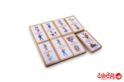 اسباب-بازی-دومینو مشاغل 32 عددی جعبه چوبی