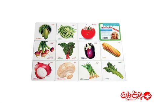 اسباب-بازی-کارت رنگی بین بین طرح سبزیجات
