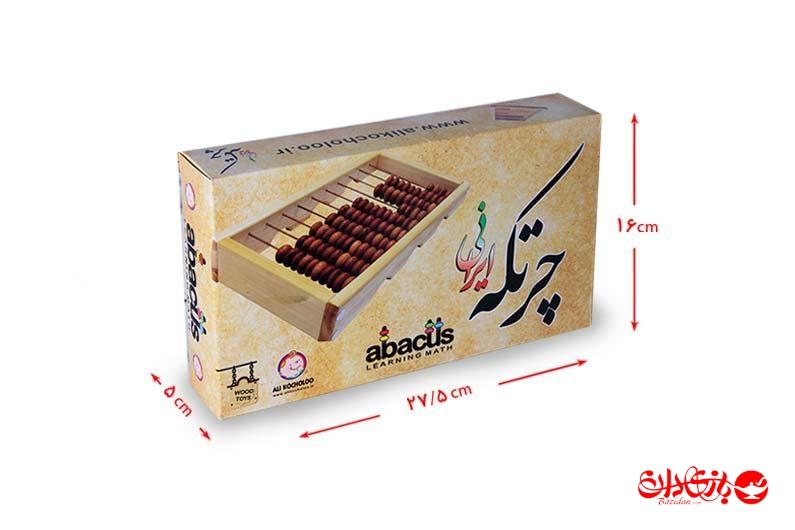 تصویر شماره 1  چرتکه چوبی رنگی آموزش ریاضی علی کوچولو