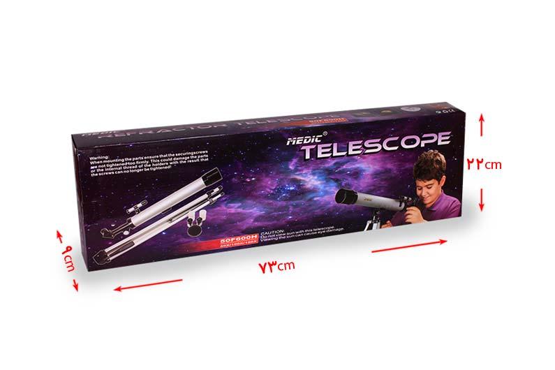 تصویر شماره 2  تلسکوپ جعبه ای بنفش