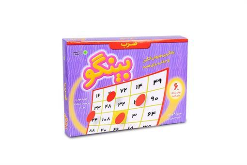 اسباب-بازی-بینگو ضرب