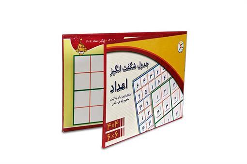 اسباب-بازی-جدول سودوکو اعداد 4*4 و 6*6