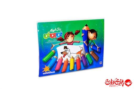 اسباب-بازی-دفتر رنگ آمیزی بن بن بن فارسی به همراه DVD