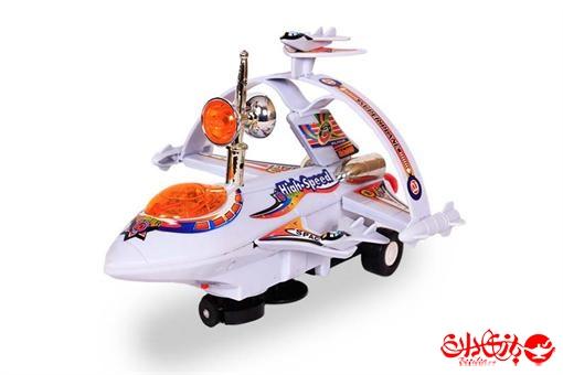 اسباب-بازی-هواپیمای هلالی موزیکال حرکتی چراغ دار