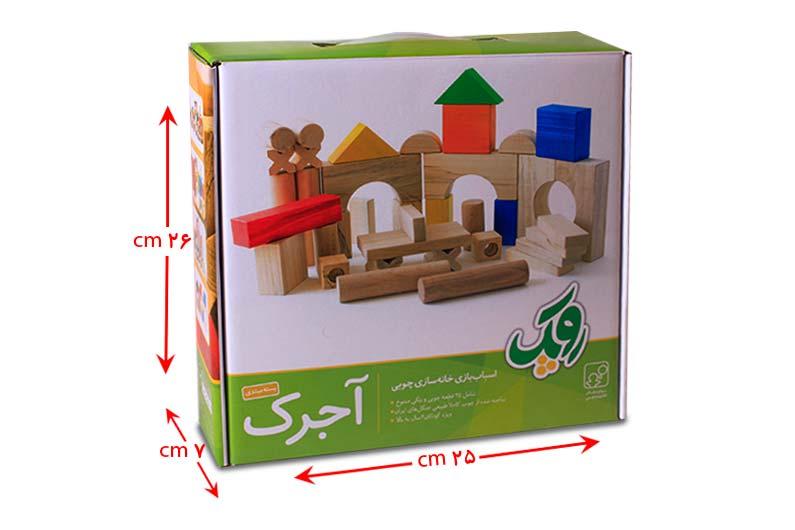 تصویر شماره 2  آجرک خانه سازی چوبی روپک