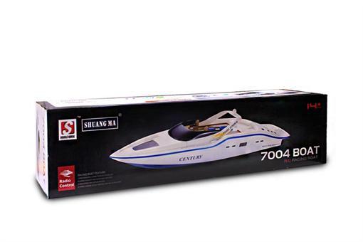 اسباب-بازی-قایق رادیو کنترلی شارژی