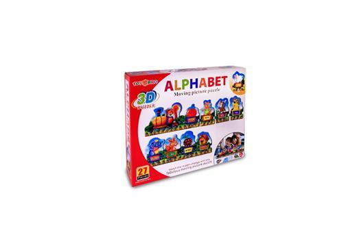 اسباب-بازی-پازل سه بعدی متحرک با آموزش حروف انگلیسی 27 تکه