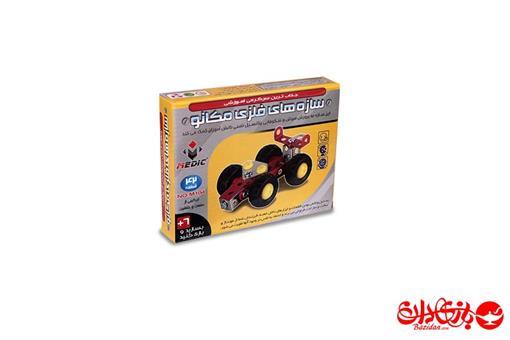 اسباب-بازی-سازه فلزی مکانو 42 قطعه