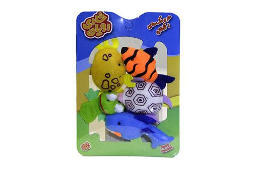 اسباب-بازی-عروسک انگشتی حیوانات دریایی