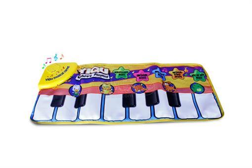 اسباب-بازی-سفره موزیکال طرح پیانو