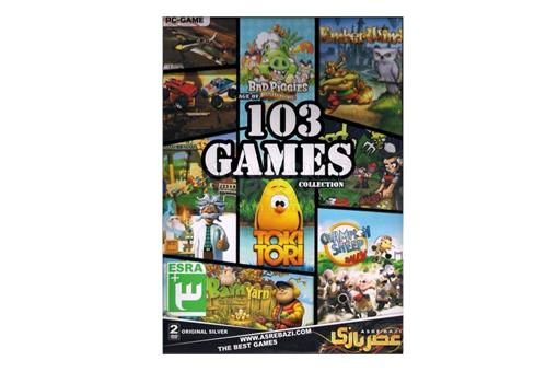 اسباب-بازی-١٠٣ GAMES