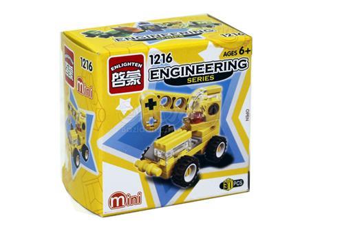 اسباب-بازی-لگو 31 تکه ماشین آلات مهندسی