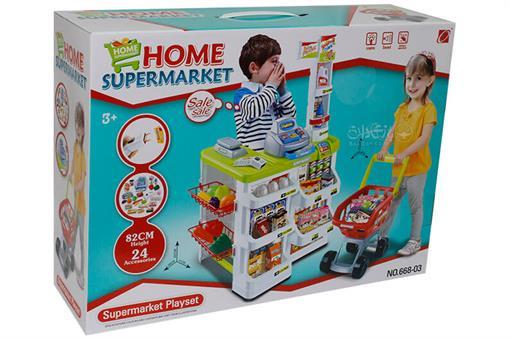 اسباب-بازی-سوپر مارکت