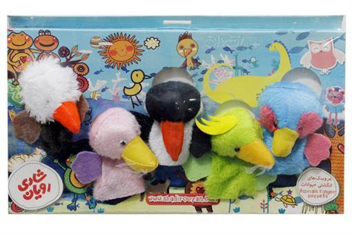 اسباب-بازی-عروسک انگشتی پرندگان