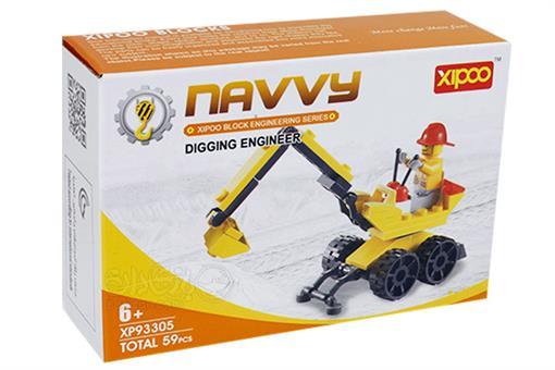 اسباب-بازی-لگو بیل مکانیکی