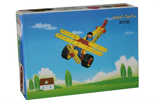 اسباب-بازی-مکانیک کوچولو 8 مدلی طرح هواپیما