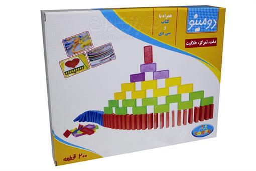 اسباب-بازی-دومینو 200 عددی چالیک