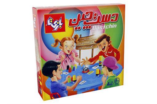 اسباب-بازی-دست چین چهارنفره