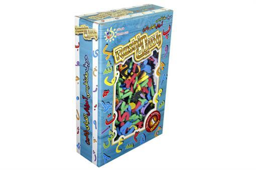اسباب-بازی-الفبای فارسی صادراتی