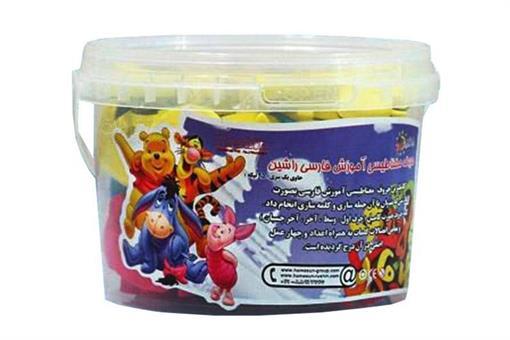 اسباب-بازی-حروف فارسی 95 تکه مغناطیسی راشین الفبا