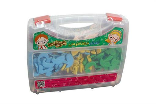 اسباب-بازی-کیف حروف الفبای مغناطیسی راشین