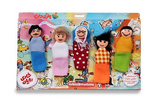 اسباب-بازی-عروسک انگشتی خانواده