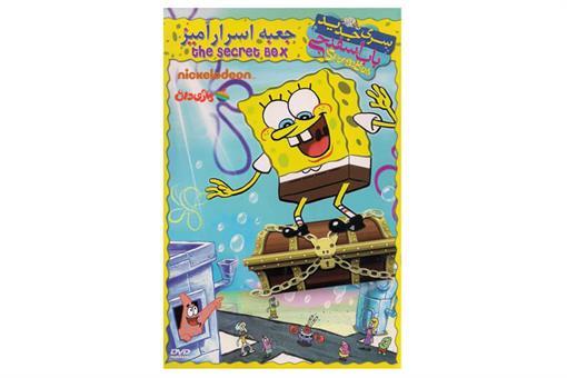 اسباب-بازی-کارتون باب اسفنجی و جعبه اسرار آمیز