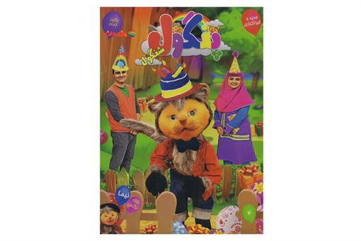 اسباب-بازی-DVD انیمیشن پنگول