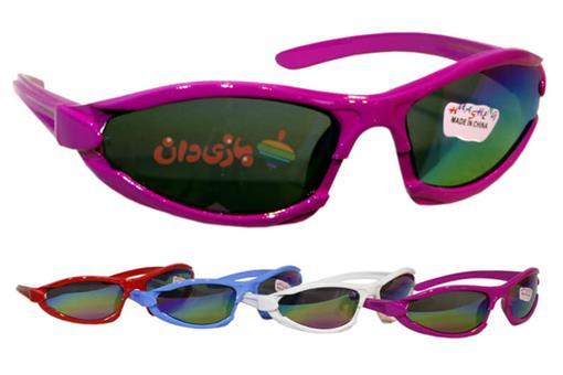 اسباب-بازی-عینک آفتابی