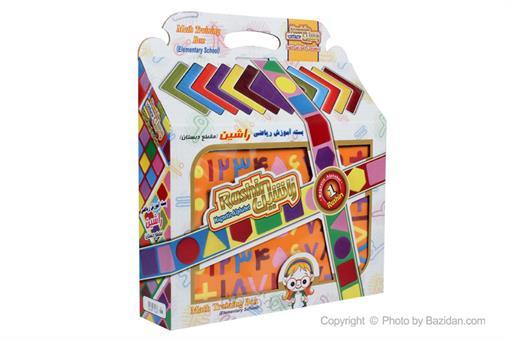 اسباب-بازی-جعبه ریاضی مغناطیسی راشین