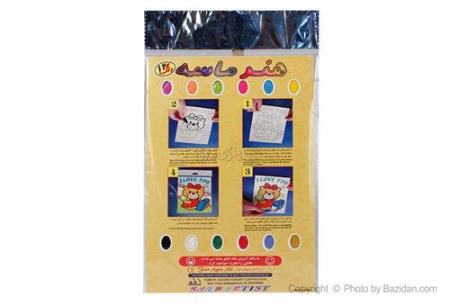 اسباب-بازی-هنر ماسه 12 رنگ