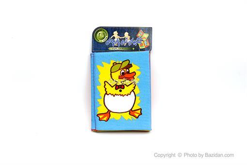 اسباب-بازی-کتاب های نرم پارچه ای (پرندگان)