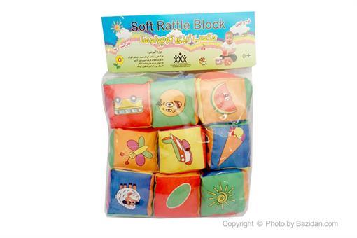 اسباب-بازی-مکعب ابری 9 عددی