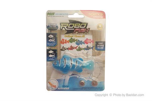 اسباب-بازی-ماهی هوشمند آبی