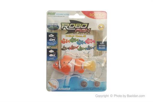 اسباب-بازی-ماهی هوشمند نارنجی