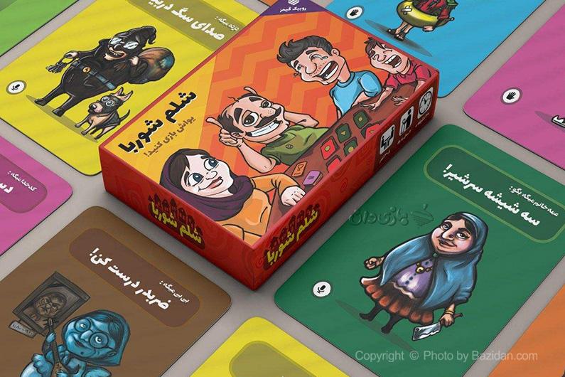 تصویر شماره 3  بازی فکری شلم شوربا