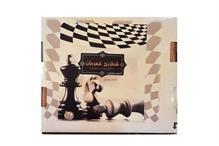 اسباب-بازی-بازی شطرنج فدراسیونی توپر قهرمان