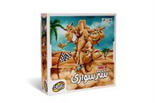 اسباب-بازی-بازی دورهمی شتر سواری